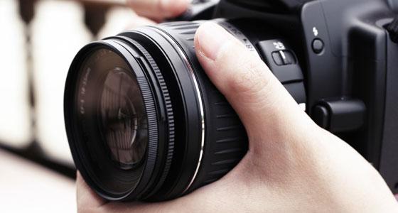 Câmera de Detetive